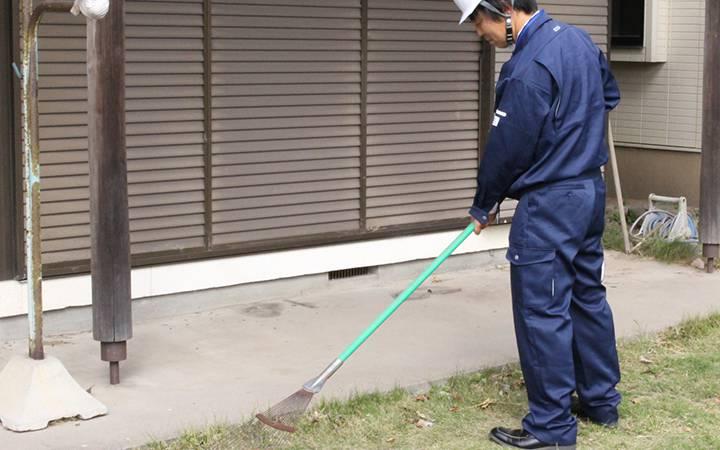 敷地内簡易清掃